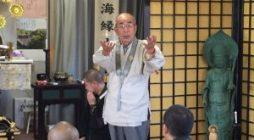 去る9月1日(木)、前日に行われた平成28年度全浄青全国大会にあわせ、神奈川浄青では翌日に第2回定想会として東日本大震災の慰霊・復興祈願をふくめ、仙台市・浄土寺さまを訪問させていただきました。 本堂でのご回向ののち、浄土 […]