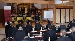 平成29年2月23日(木) 第3回 定想会 「浄土宗が提示すべきものー人間観を中心に-」と題して、大正大学准教授、曽根宣雄先生をお招きしご講義を頂戴しました。参加会員38名が熱心に拝聴いたしました。