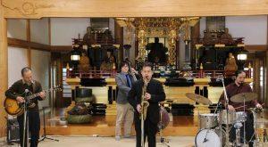 平成29年3月25日(土)、大本山光明寺におきまして28年度最後の事業であります「寺集 てらつど」が行われました。第4回ともなり神浄青の恒例行事なってまいりました。光明寺の観桜会に併せての開催となりましたが、残念ながら桜 […]