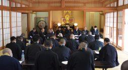 去る4月20日(木)大本山光明寺書院において、平成29年度浄土宗神奈川教区青年会定期総会が開催され、28年度事業報告、決算報告ならびに29年度事業予定、予算案が承認されました。 また、昨年度をもって浄青を卒業される先輩方 […]