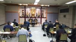 平成27年9月7日に教安寺にて第二回目のお十夜勉強会が行われました。前回に引き続き、講師は慶岸寺様、林田康順上人にお願い致しました。京浜組から14名の出席で、勉強会後に懇親会を行いました。