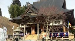 去る平成24年11月28日、陸前高田浄土寺におきまして、全浄別時法要が開催されました。 神浄青からは、17名が参加、全浄青会員、檀信徒を含めますと、 300名を超える念仏会となりました。 浄土寺ご就職菅原瑞上人によります […]