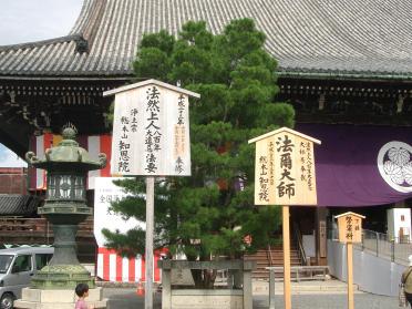 betuji-022.jpg