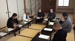 去る平成24年3月15日(月)、大本山・光明寺にて6回目となる法要委員会が開催されました。 ご多忙の中、小山40周年特別実行委員長をはじめ、9名の会員の皆様にご参加頂きました。  今回の委員会では遷化上人追悼法要の中身 […]
