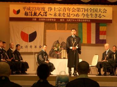 joseiokinawa-004.jpg