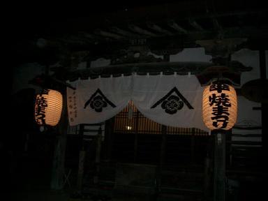 kasayaki0122.jpg
