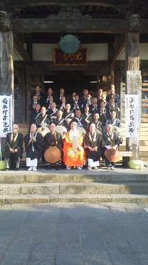 koumyouji02.jpg