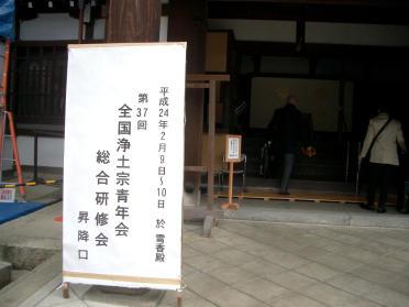 taizenjou-036.jpg