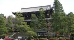 平成24年2月9日(木)~10日(金)、総本山知恩院にて、全国浄土宗青年会第37回総合研修会(旧・代表者研修会)が開催されました。全国から浄青会員約250名が参加登録し、神奈川からも8名が登録しました。 八百年大遠忌法要 […]